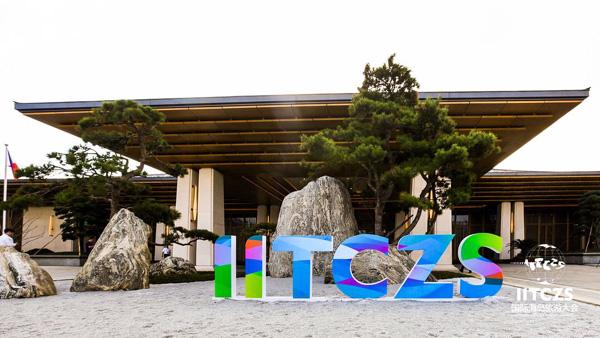 舟山市政府签下《国际海岛旅游战略合作协议》,国际海岛旅游大会再次